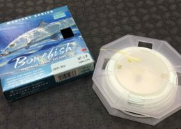 Scientific Anglers Bonefish Fly Line - WF6F Horizon - $20