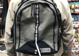 The Wright & McGill Co. Wilson River Fishing Daypack.